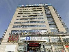 Starway Hotel Hongqiao Junction Center Branch | Hotel in Shanghai