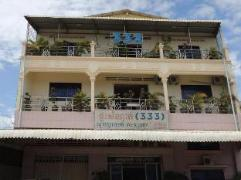 333 Guesthouse Cambodia