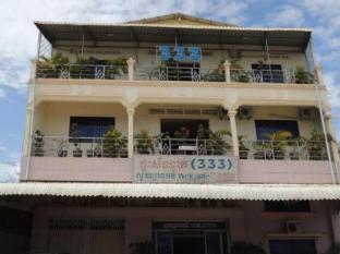 /333-guesthouse/hotel/battambang-kh.html?asq=UN6KUAnT9%2ba%2b2VDyMl9jnsKJQ38fcGfCGq8dlVHM674%3d