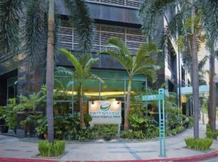 Greenstone Serviced Residences Makati Manila - Exterior