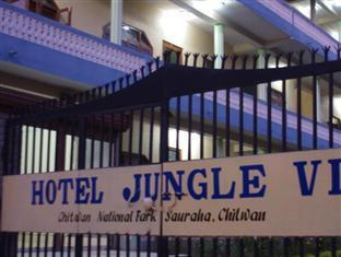 Hotel Jungle Vista Chitwan - Hotelli interjöör
