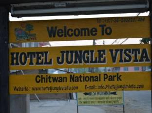 Hotel Jungle Vista Chitwan - Widok