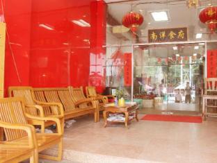 M.G.M Hotel Yangon - Chinese Restaurant