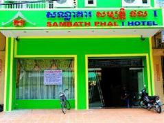 Sambath Phal 1 Hotel   Cambodia Hotels