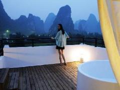 Yangshuo Meet Homey Resort - China