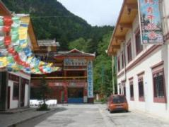 Yijia Youth Inn Jiuzhaigou Qijian Dian | Hotel in Jiuzhaigou