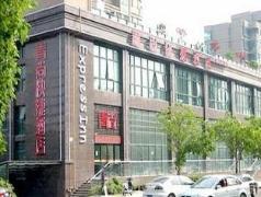 Hangzhou Qingshang Inn | China Budget Hotels