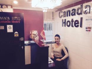 Canada Hotel हाँग काँग - रिसेप्शन