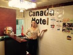 Hotel in Hong Kong | Canada Hotel