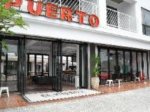 El Puerto Hotel: