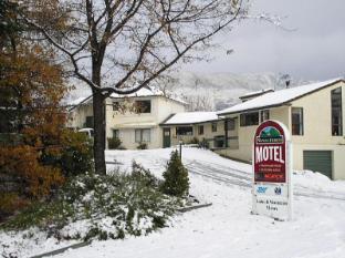 /wanaka-heights-motel/hotel/wanaka-nz.html?asq=5VS4rPxIcpCoBEKGzfKvtBRhyPmehrph%2bgkt1T159fjNrXDlbKdjXCz25qsfVmYT