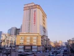 Dalian Yushengyuan International Hotel | Hotel in Dalian