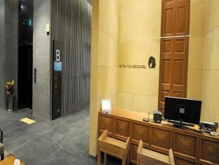 Hotel The Designers Samseong Seoul - Reception