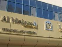 Al Majarah Residence 1 Sharjah: