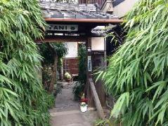 International Guest House Tani House Japan