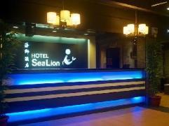 Malaysia Hotels   Sea Lion Hotel @ Pulau Ketam