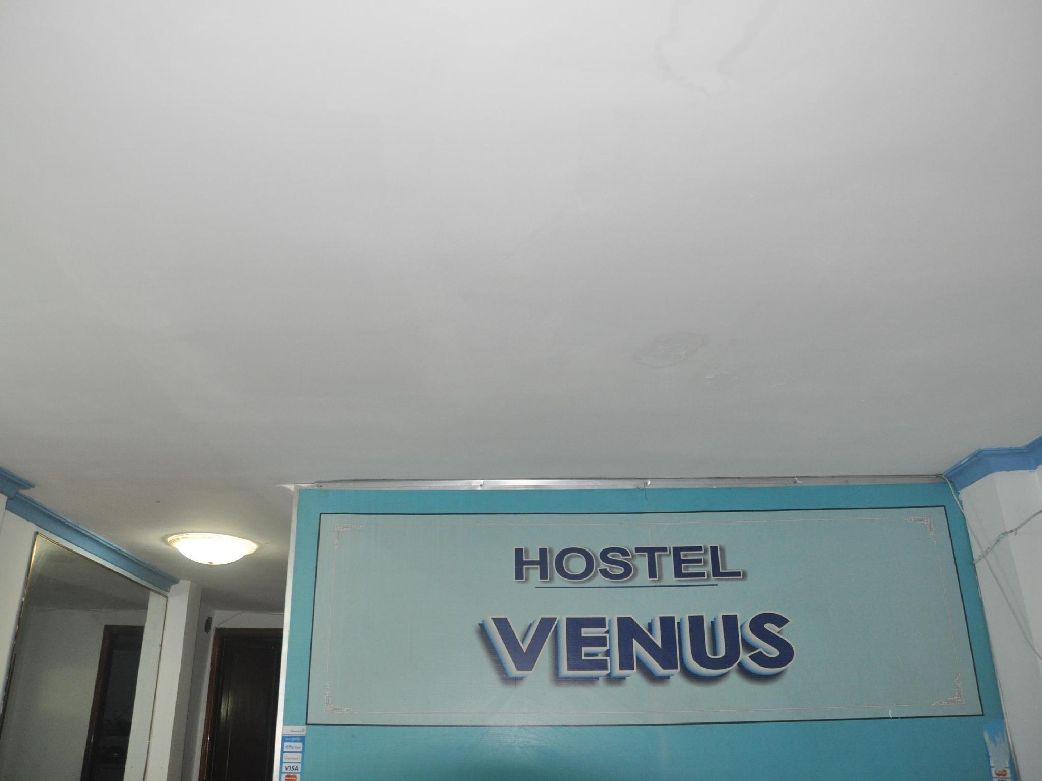ビーナス ホステル5