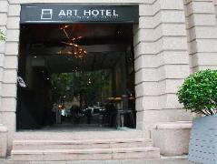 The Eight Art Hotel | Hotel in Shanghai