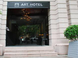 The Eight Art Hotel