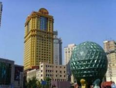 Dalian Siren Apartment | Hotel in Dalian