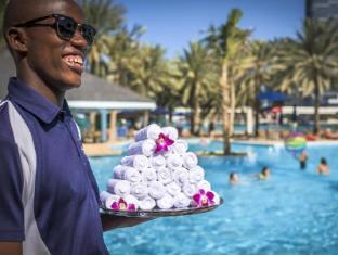 Beach Rotana Hotel Abu Dhabi - Recreational Facilities