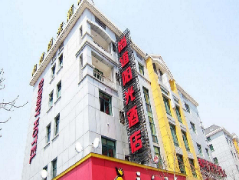 Yiwu Friend Sunshine Hotel | Hotel in Yiwu