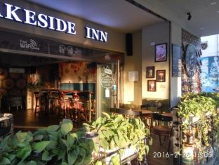 Guilin Lakeside Inn