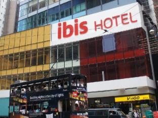 Ibis Hong Kong Central & Sheung Wan Hotel Hongkong - zunanjost hotela