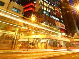 Ibis Hong Kong Central & Sheung Wan Hotel Hongkong - A szálloda kívülről