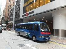 Hong Kong Hotels Booking Cheap | nearby transport