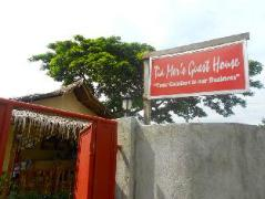 Hotel in Philippines Puerto Princesa City | Tia Mers Guest House