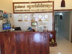 Golden River Palace Guesthouse Cambodia