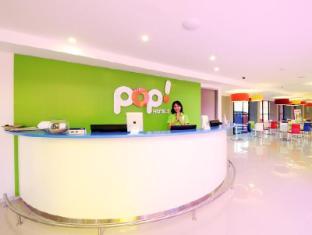 POP! Hotel Kuta Beach Bali - Recepce