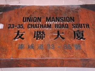 HF Hotel Hong Kong - Hotel main entrance