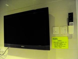 HF Hotel Hong Kong - TV in room