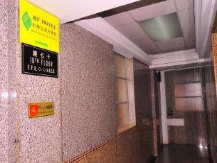 HF Hotel Hong-Kong - Vestibule