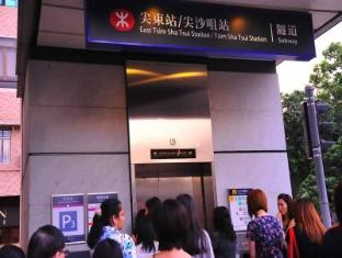 HF Hotel Hong Kong - MTR Station Nearby the hotel