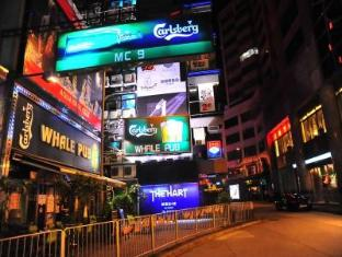 HF Hotel Hong Kong - Surroundings