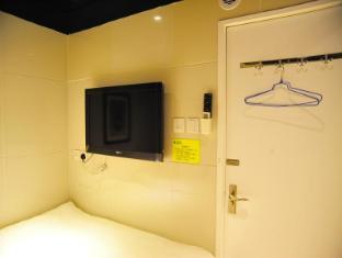 HF Hotel Hong Kong - Standard without window