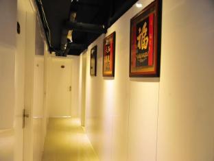 HF Hotel Hong-Kong - Intérieur de l'hôtel