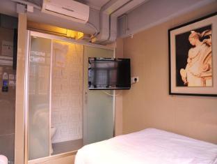 HF Hotel Hong Kong - Family room (1 double + 1 single)