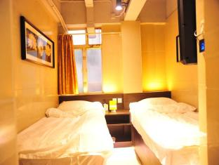 HF Hotel Hong Kong - Twin