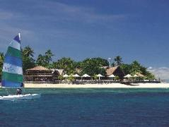 Castaway Island Resort | Mamanuca Islands Fiji Hotels Cheap Rates