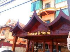 Hotel in Vientiane | PXT Hotel