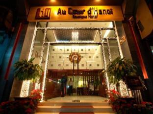 Au Coeur d' Hanoi Boutique Hotel