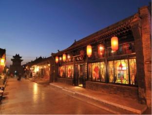 /pingyao-suiyuan-hotel/hotel/pingyao-cn.html?asq=jGXBHFvRg5Z51Emf%2fbXG4w%3d%3d