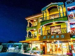 Martin Wales Inn   Taiwan Hotels Kenting