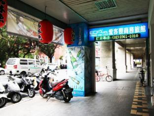 ECFA Hotel Ximen Taipei - Entrance