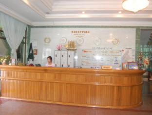 Nice Day Hotel Yangon - Reception
