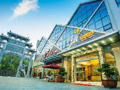 Huangshan Cheng Jin Hotel   Hotel in Huangshan